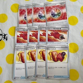 ポケモン(ポケモン)のインパクトエネルギー いちげきの巻物 サバイバルセット 4枚(シングルカード)