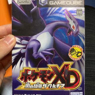 ポケモンXD 闇の旋風ダークルギア(家庭用ゲームソフト)