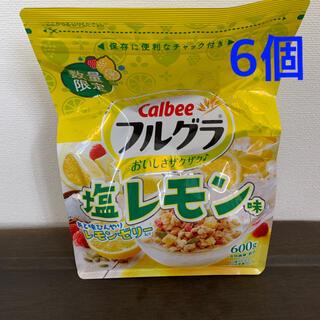 カルビー(カルビー)のカルビーフルグラ800g 塩レモン味 6袋セット(菓子/デザート)