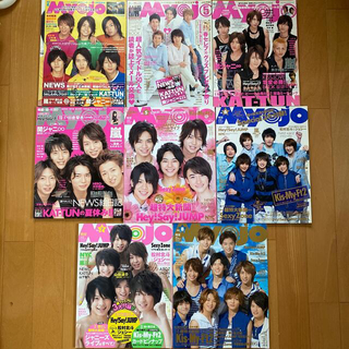 ジャニーズ(Johnny's)のMyojo 2007年/2013年 8冊セット(音楽/芸能)