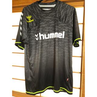 ヒュンメル(hummel)のhummelサッカープラシャツ(ウェア)