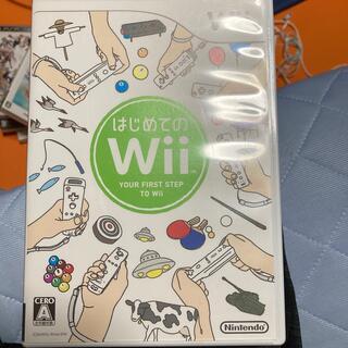 はじめてのwii(家庭用ゲームソフト)