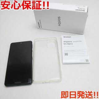 エイスース(ASUS)の新品同様SIMフリーAQUOSsense4liteSH-RM15ブラック(スマートフォン本体)