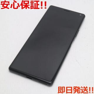 ソニー(SONY)の新品同様 SOV42 ブラック スマホ 白ロム(スマートフォン本体)