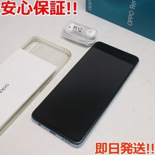 オッポ(OPPO)の新品同様 SIMフリー OPPO Reno3 A ホワイト (スマートフォン本体)