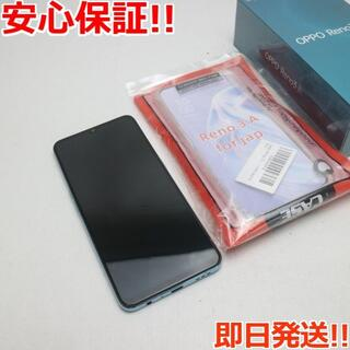 オッポ(OPPO)の超美品 SIMフリー OPPO Reno3 A ホワイト (スマートフォン本体)