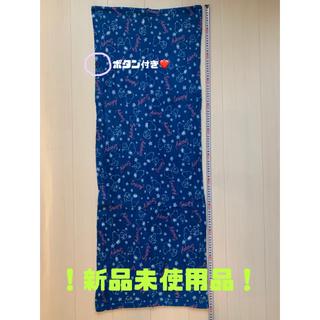 スヌーピー(SNOOPY)の【新品未使用品!】スヌーピー ブランケット(毛布)