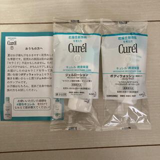 Curel - Curel サンプル2品