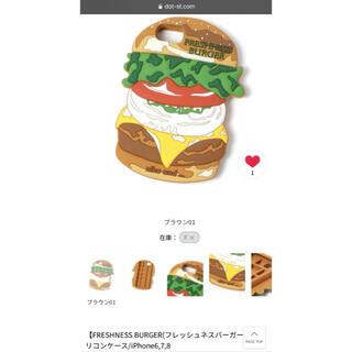 ニコアンド(niko and...)の同梱300円 新品 フレッシュネスバーガー シリコンケース iPhone6、6s(iPhoneケース)