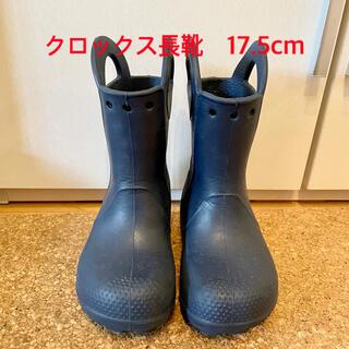 クロックス(crocs)のクロックス長靴 17.5cm c10(長靴/レインシューズ)