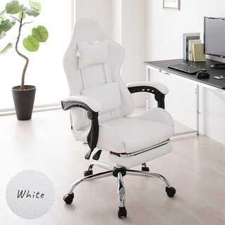 チェア ホワイト ゲーミング オフィス 椅子 リクライニング フットレスト(ハイバックチェア)