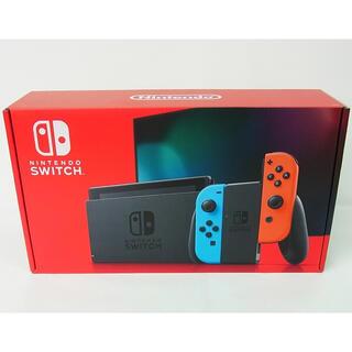 ニンテンドースイッチ(Nintendo Switch)の新品 ニンテンドースイッチ 本体 ネオン 新型(家庭用ゲーム機本体)
