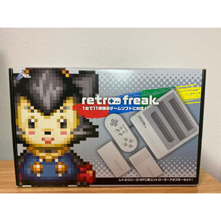 新品 レトロフリーク(SFC用コントローラーアダプターセット) スーパーグレー(家庭用ゲーム機本体)