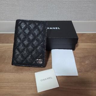 シャネル(CHANEL)のCHANEL パスポートケース、 財布(パスケース/IDカードホルダー)