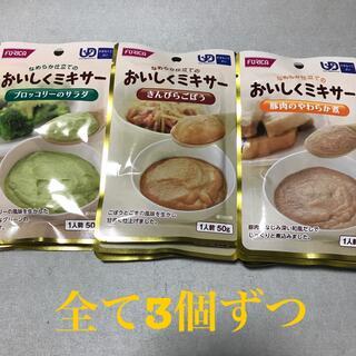 noko31様専用(レトルト食品)