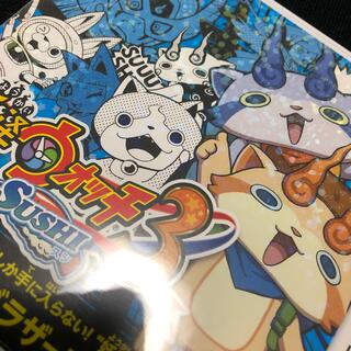 妖怪ウォッチ3 スシ 3DS(携帯用ゲームソフト)