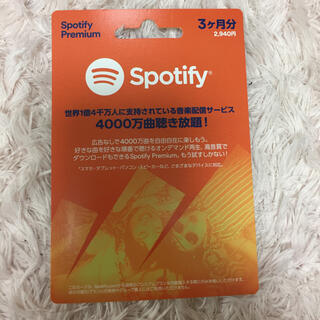 Spotify Premium ギフト 3ヶ月分(その他)