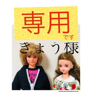タカラトミー(Takara Tomy)のリカちゃんストラップ中京女子大学附属高等学校 女子高生2体(その他)