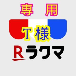 シート+(その他)