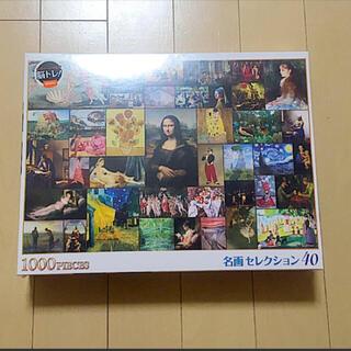 バンダイ(BANDAI)のパズル 名画 アート(絵画/タペストリー)