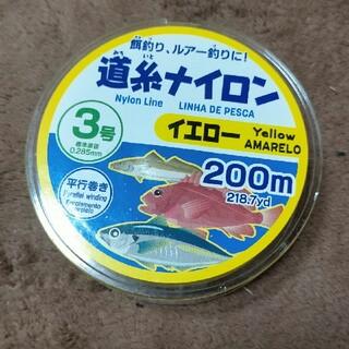 釣り糸(釣り糸/ライン)