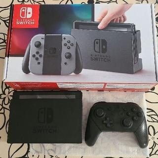 ニンテンドースイッチ(Nintendo Switch)のNintendoSwitch 本体 グレー Proコントローラーセット(家庭用ゲーム機本体)