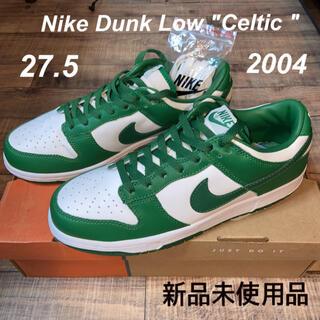 """ナイキ(NIKE)のNike Dunk Low """"Celtic """"(スニーカー)"""
