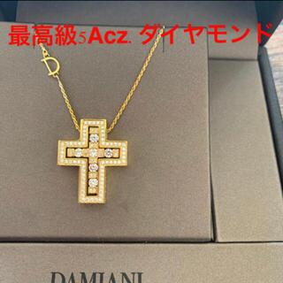 Damiani - ⭐️最高品質⭐️1.26ct⭐️ネックレス⭐️ダミアーニ好きに‼️