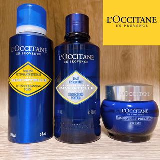ロクシタン(L'OCCITANE)のロクシタン L'OCCITANE イモーテル 化粧水 洗顔 クリーム セット(フェイスクリーム)