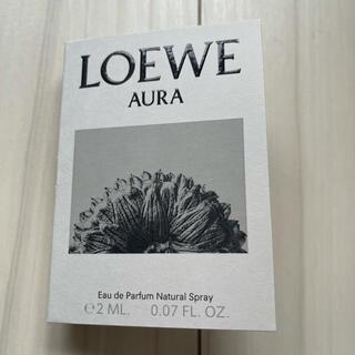 【非売品】LOEWE ロエベ AURA 香水 サンプル 2ml(香水(女性用))