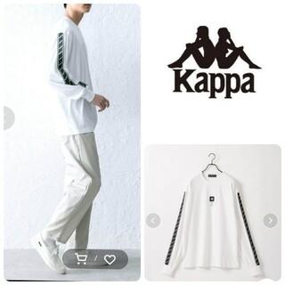 カッパ(Kappa)の♡kappa 新品別注袖テープロゴロンティ長袖Lホワイト白 メンズレディースにも(Tシャツ/カットソー(七分/長袖))