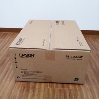 エプソン(EPSON)のEPSON EB-L200SW ビジネスプロジェクター(新品・未使用品)(プロジェクター)