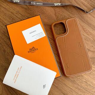 エルメス(Hermes)のHERMES エルメス iPhone12&12proケース(iPhoneケース)