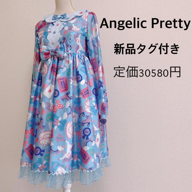 Angelic Pretty(アンジェリックプリティー)の新品タグ付き angelic pretty エンジェリックプリティ ワンピース レディースのワンピース(ひざ丈ワンピース)の商品写真