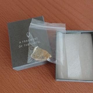 FELISSIMO - フェリシモ  鉱物コレクション