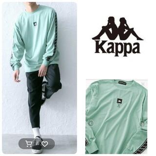 カッパ(Kappa)の♡kappa 新品別注袖テープロゴロンティ長袖Lグリーン緑 メンズレディース韓国(Tシャツ/カットソー(七分/長袖))