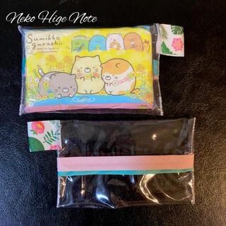 G-6【2個セット】中身の見える!透明ポケットティッシュケース ハワイアン(外出用品)