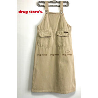 ドラッグストアーズ(drug store's)のdrug store's  ジャンパースカート(ひざ丈ワンピース)