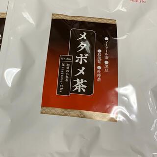 ティーライフ(Tea Life)のお試しにダイエット茶(ダイエット食品)