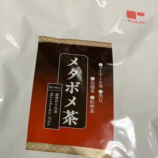 ティーライフ(Tea Life)のダイエット茶送料込み(茶)