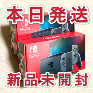 ニンテンドースイッチ(Nintendo Switch)のニンテンドースイッチ 本体 Switch (家庭用ゲーム機本体)