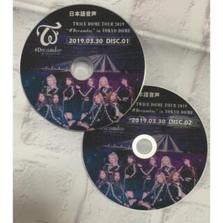 Waste(twice) - TWICE DREAM DAY 2019 東京ドーム 日本語歌唱  트와이스