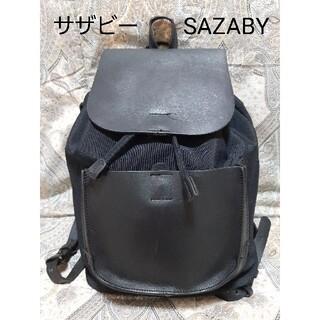 サザビー(SAZABY)のサザビー SAZABY 本革コンビ/リュックバック(リュック/バックパック)