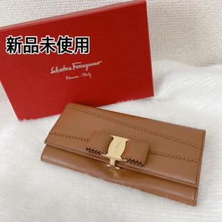サルヴァトーレフェラガモ(Salvatore Ferragamo)の新品未使用 フェラガモ  ヴァラリボン 長財布 極美品 ブラウン 茶色 ベージュ(財布)