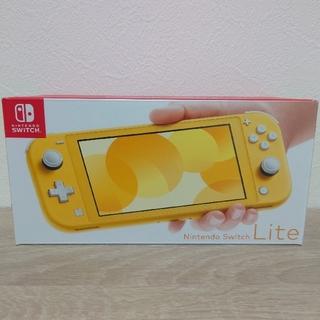 ニンテンドースイッチ(Nintendo Switch)の【新品】スイッチライト(イエロー)本体(家庭用ゲーム機本体)
