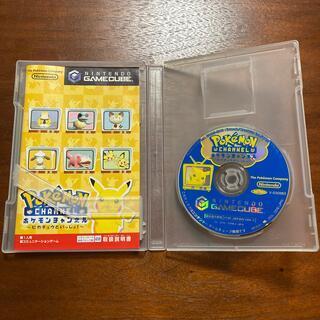 ニンテンドーゲームキューブ(ニンテンドーゲームキューブ)のポケモンチャネル ゲームキューブカセット(家庭用ゲームソフト)