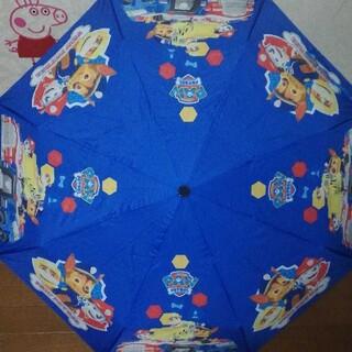 パウパトロール 折り畳み傘 青(傘)