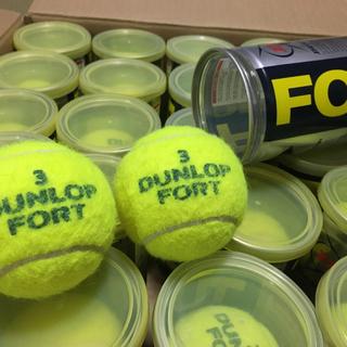 中古テニスボール DUNLOP FORT 60個 缶入り
