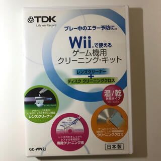 Wii - Wiiで使える クリーニングキット(数回使用済)
