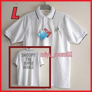 スヌーピー(SNOOPY)の【新品☆】スヌーピー ポロシャツ(吸汗速乾)☆L(ポロシャツ)